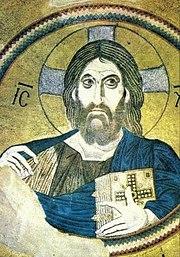 Иисус на мозаике XI век