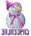 ChristmasKawikiLogo.png