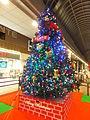 Christmas tree at FONTE Akita.jpg
