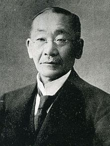 Chuji machida.jpg