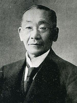 Machida Chūji
