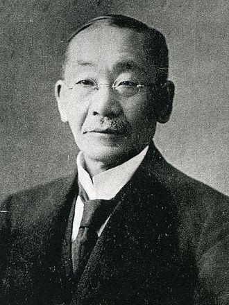 1936 Japanese general election - Image: Chuji machida