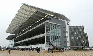 Chukyo Racecourse