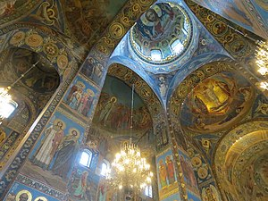 Church of our Savior on the Spilled Blood, interier.JPG, автор: Perfektangelll