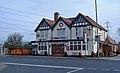 Coach and Horses Dunswell.jpg