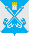 Coat of Arms of Akatyevo Rural Settlement (Kolomna Region).png