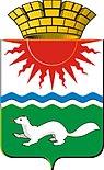 Coat of Arms of Sosva (Sverdlovsk region).jpg