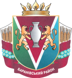 Baranivka Raion - Image: Coat of arms of Baranivka Raion