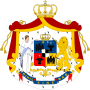 Coat of arms of Principality of Romania (1867-1872).svg