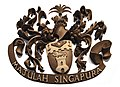 Coat of arms of the Singapore Municipal Commission, Victoria Theatre, Singapore - 20141101.jpg
