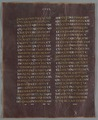 Codex Aureus (A 135) p170.tif
