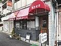 Coffee-Houseki-Aoi-Nagoya.jpg