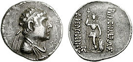 Coin of the Baktrian king Demetrios II.jpg