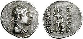 Coin of the Baktrian king Demetrios II.jpg