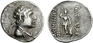 "Demetrius II of India - Coin of Demetrius II. Obv: Profile of Demetrius II. Rev: Standing Athena with legend ""(of) King Demetrius""."