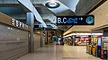Cologne Bonn Airport - Terminal 1 - in times of COVID-19 pandemic-7233.jpg
