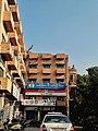 Commercial Complex Priyadarshini Nagar Bareilly 01.jpg