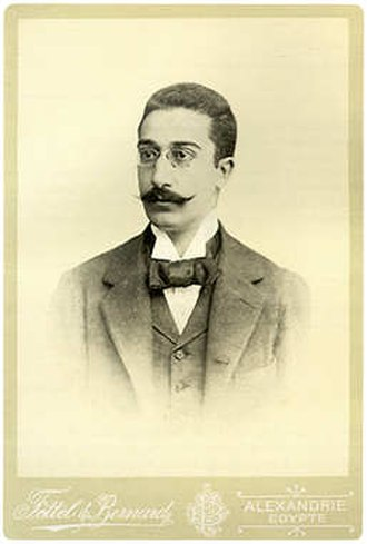 Greeks in Egypt - Constantine P. Cavafy