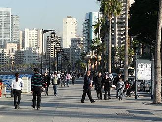 Corniche Beirut - The Corniche Beirut