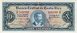 Costa Rica banknotes 10 Colones banknote of 1967..JPG