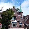 Coster Diamonds is one of the oldest still operating diamond polishing factories in Amsterdam - panoramio.jpg