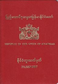 Cover of Burmese Passport.jpg