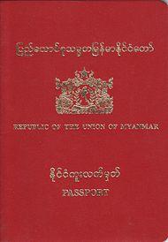 Burmese Passport Wikipedia