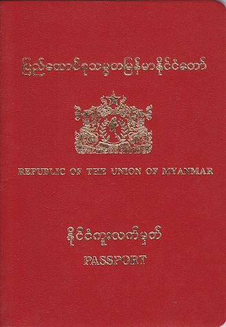 Burmese passport - The front cover of a contemporary Myanmar passport.
