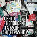 Cover the Olena Golub's book.jpg