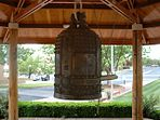 Cowra World Peace Bell.jpg
