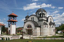 Crkva Ognjene Marije, Banja Vrujci 002