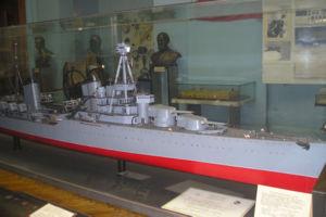 Soviet cruiser Kirov - Image: Cruiser Kirov