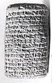 Cuneiform tablet- balanced account of Shu-ili MET ME11 217 6.jpg