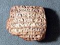Cuneiform tablet- fragment of a contract MET vs86 11 454.jpg