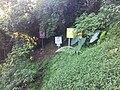 Début sentier menant au barrage - panoramio.jpg