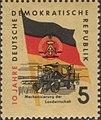 DDR 1959 Michel 722 Mähdrescher.JPG