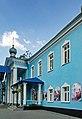 DSCF1091 Городок (Рівненський район).jpg