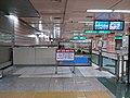 Daemyeong Station 1 20200302.jpg