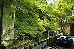 Dai Jingu(Cha Soumei)-Shrine in Yuyadani, Ujitawara, Kyoto August 5, 2018 33.jpg