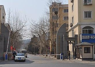 Dalian Naval Academy - Dalian Naval Academy