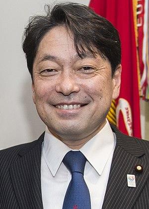 Itsunori Onodera - Image: Defense Minister Onodera