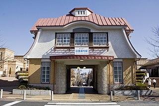 Den-en-chōfu Station Railway station in Tokyo, Japan