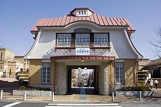 Den-en-chōfu - Den-en-chofu station