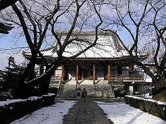 Bunkyō - Denzū-in