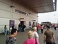 Departures at Luton Airport - geograph.org.uk - 1940733.jpg