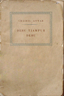 A plain brownish cover; in a small box the title Deru Tjampur Debu is written