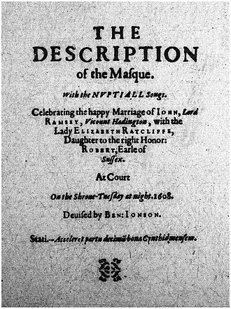 The Hue and Cry After Cupid - Title page of first edition of the masque (1608)