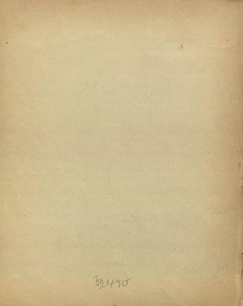 File:Die Gnomen und das Kartenhaus etc.djvu