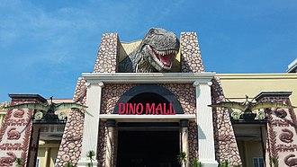 Batu, East Java - Image: Dino Mall Jatim Park 3 20180922 084928