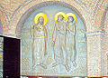 Disciples of Emmaus - Chapel of the Holy Sacrament - Basílica of Aparecida - Aparecida 2014.jpg